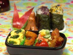 Bento umeboshi japanese rice