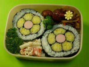 Flower Sushi Bento